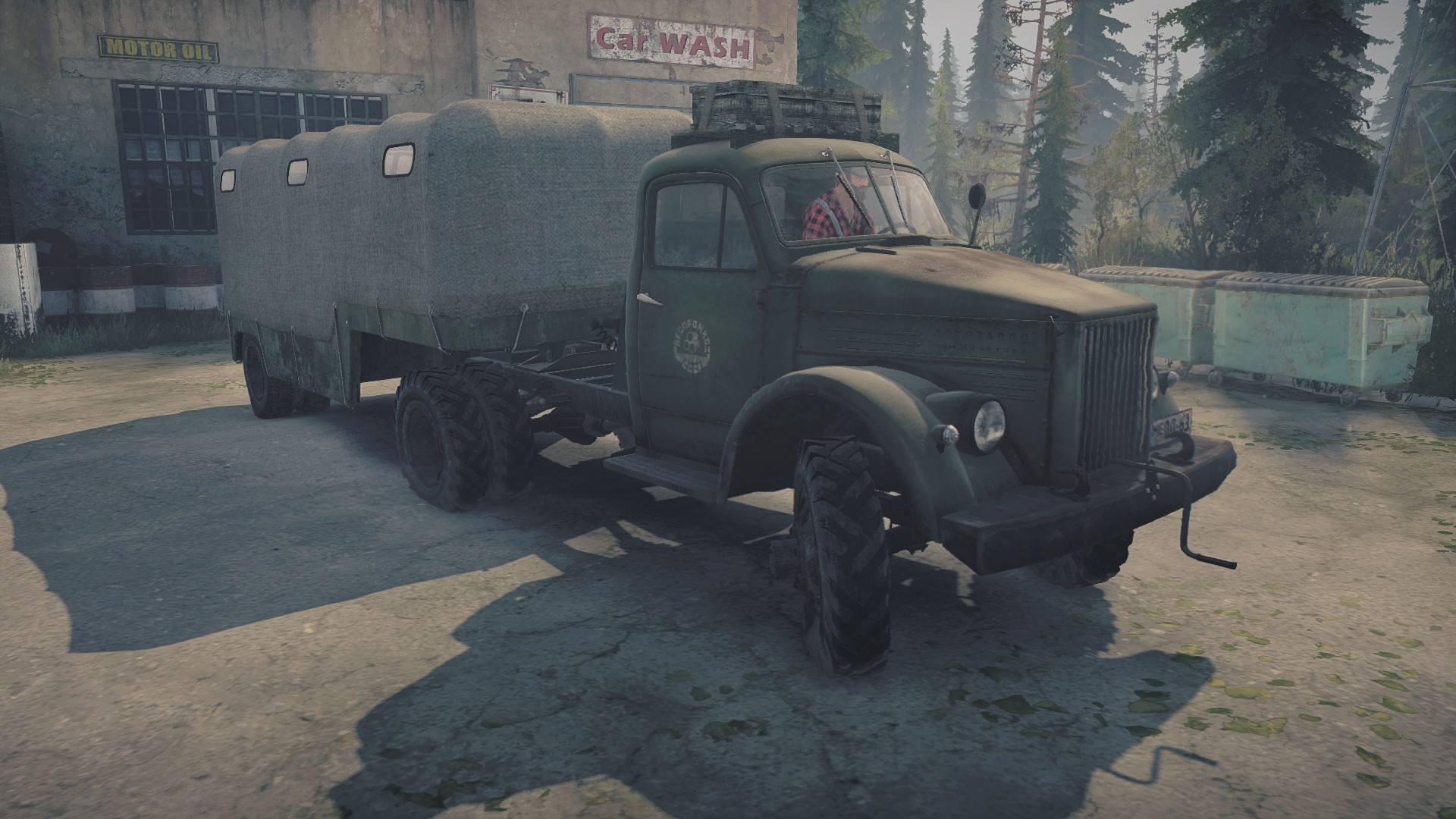 ГАЗ-63П