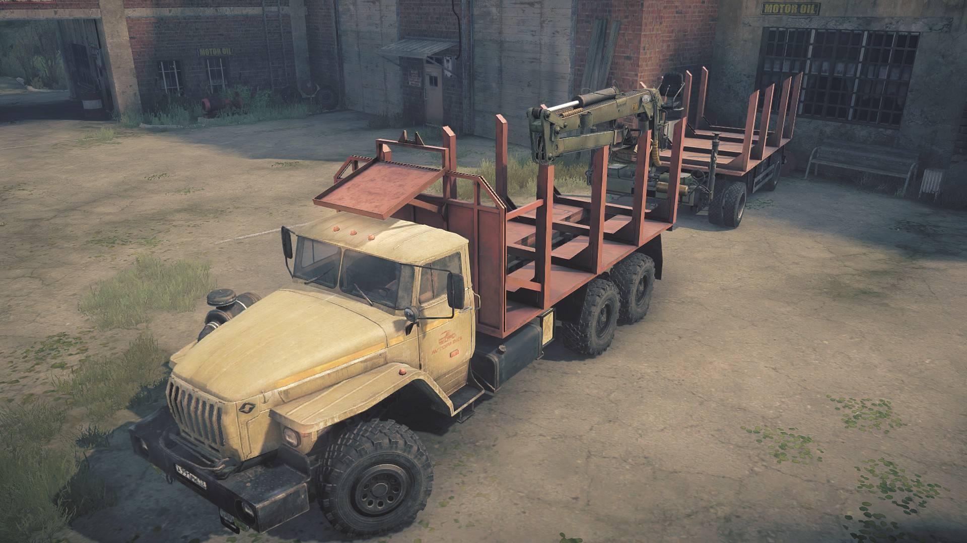 Урал 4320-1912-40