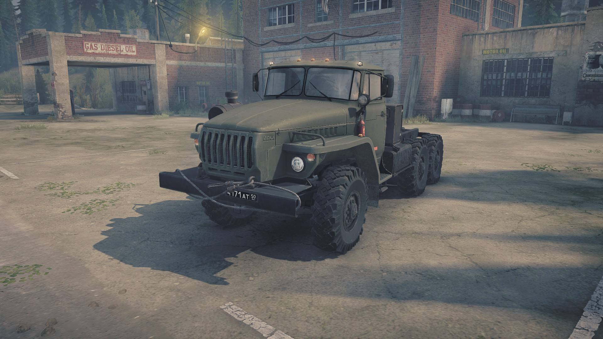 Урал-44202-31/4320-31