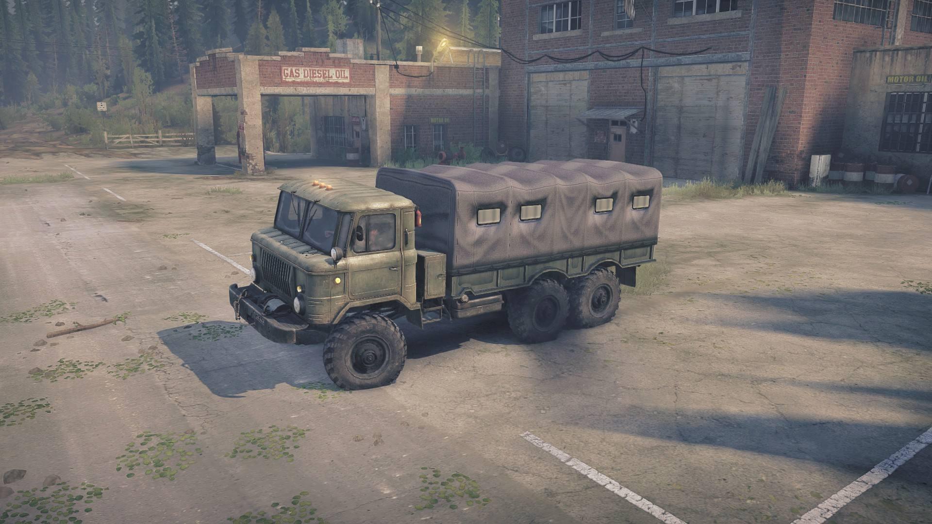 Газ-34 «Опытный»
