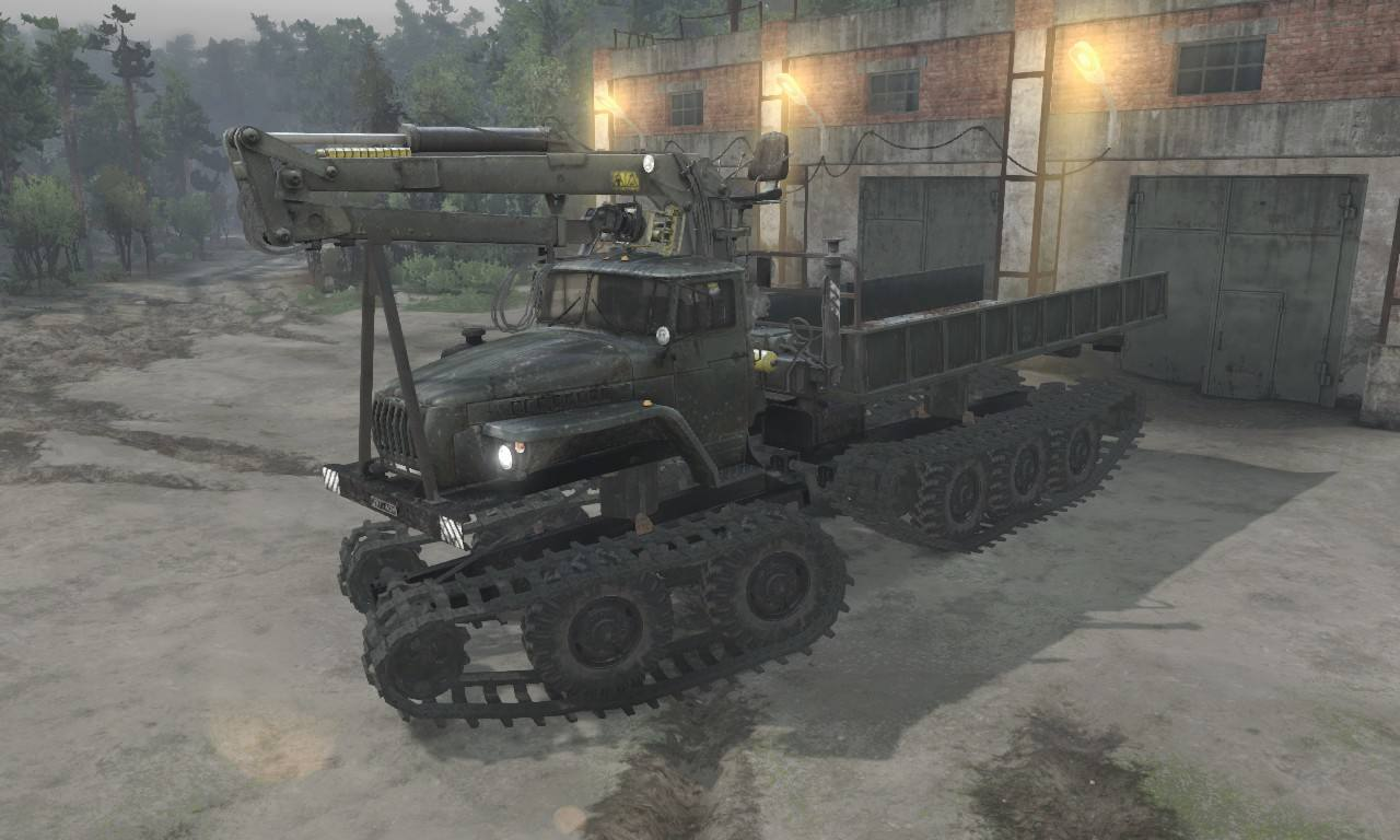 Урал-5920