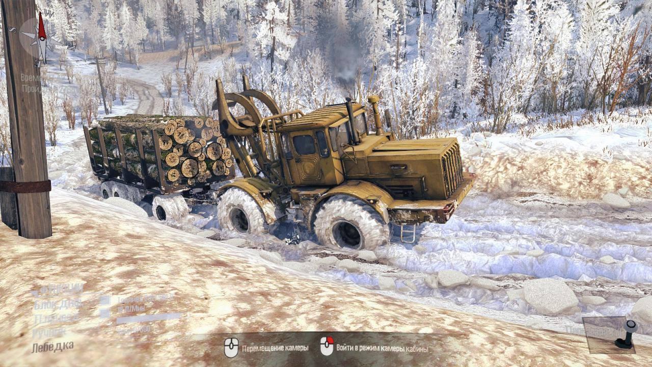 Зима для картоделов