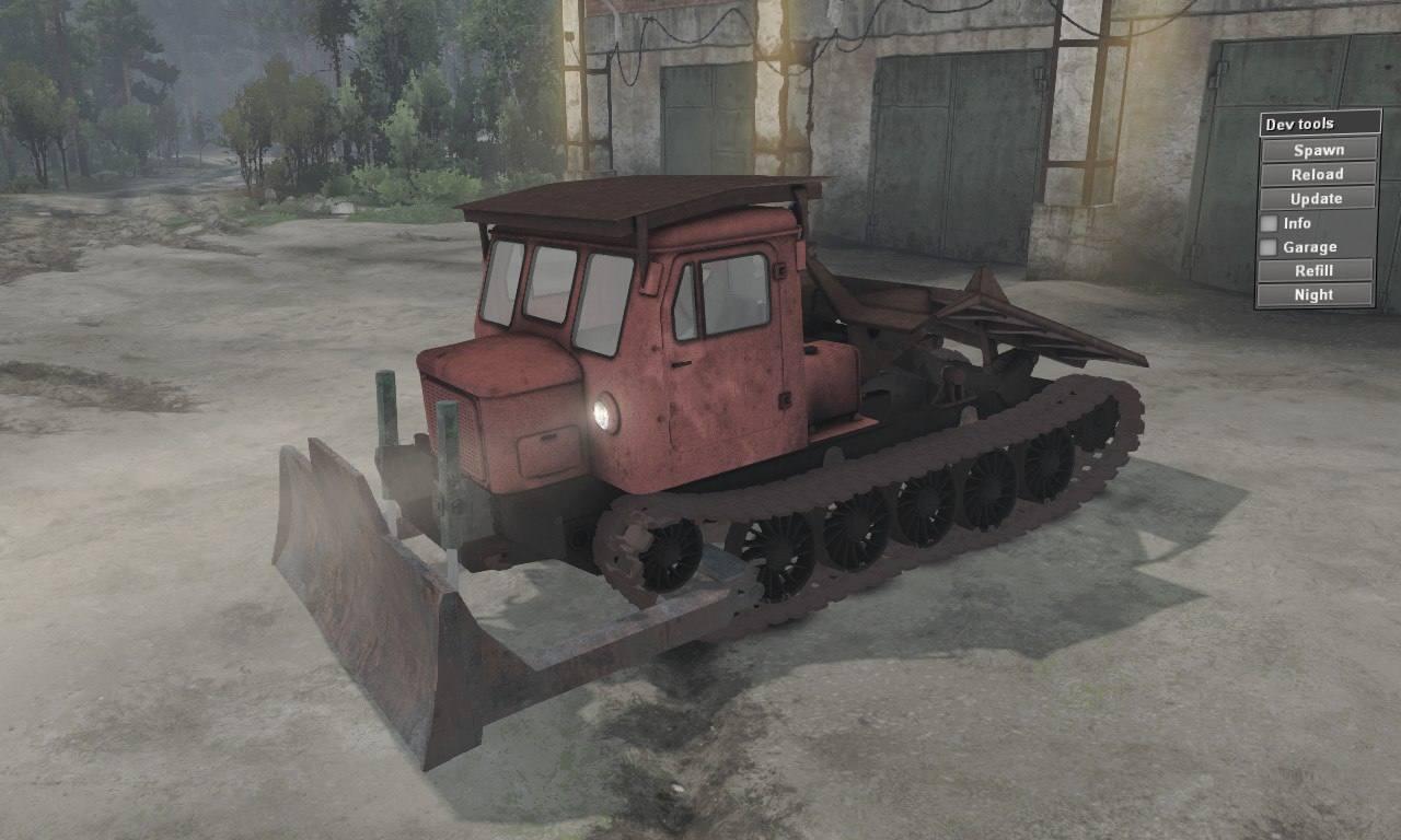 Трактор ТТ -4