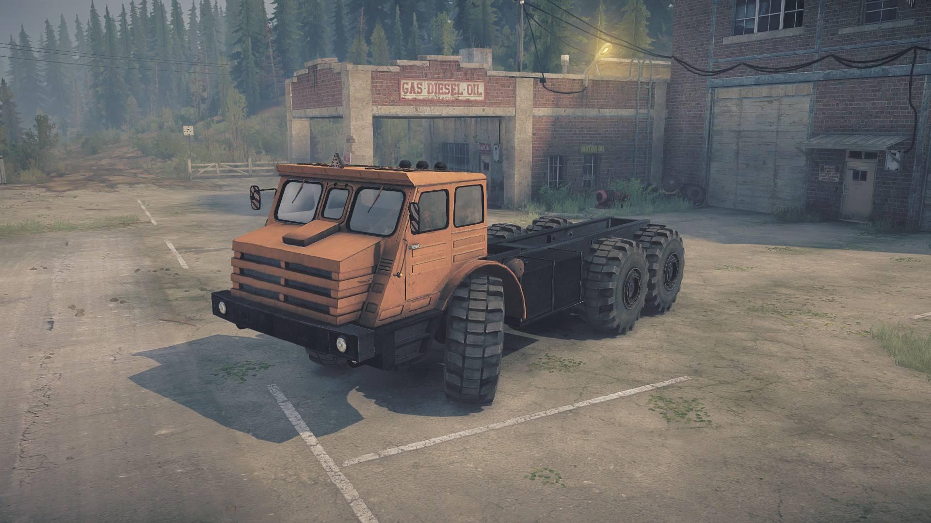 МоАЗ-74111