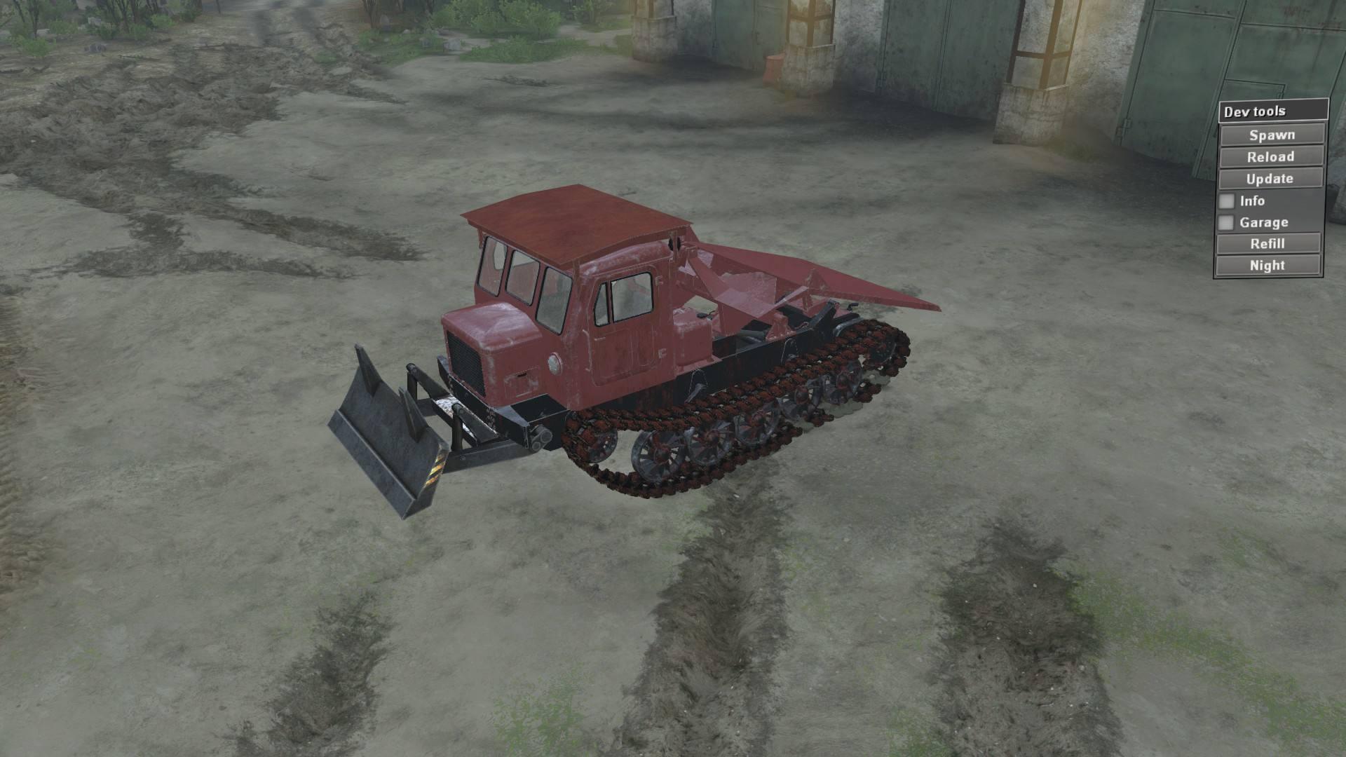 Трактор ТТ-4