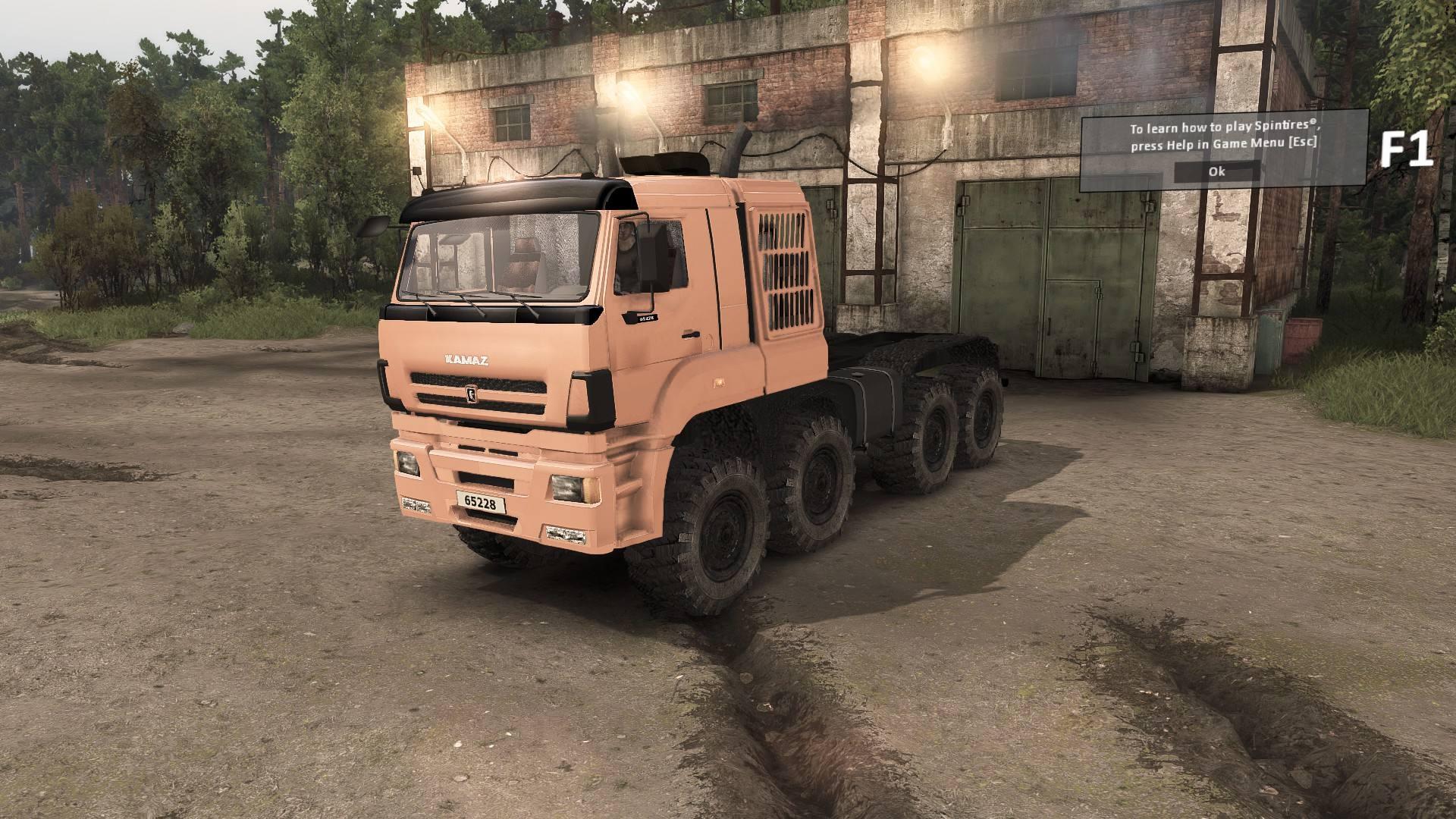 КамАЗ-65228 8x8
