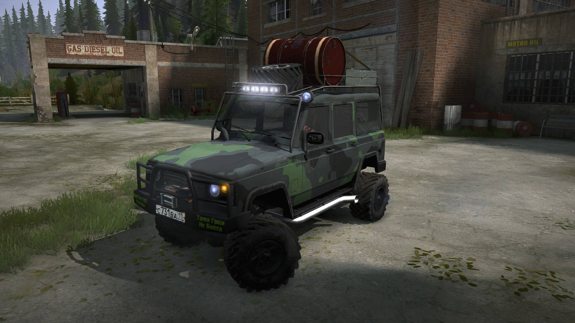 УАЗ-3172 «Разведчик»