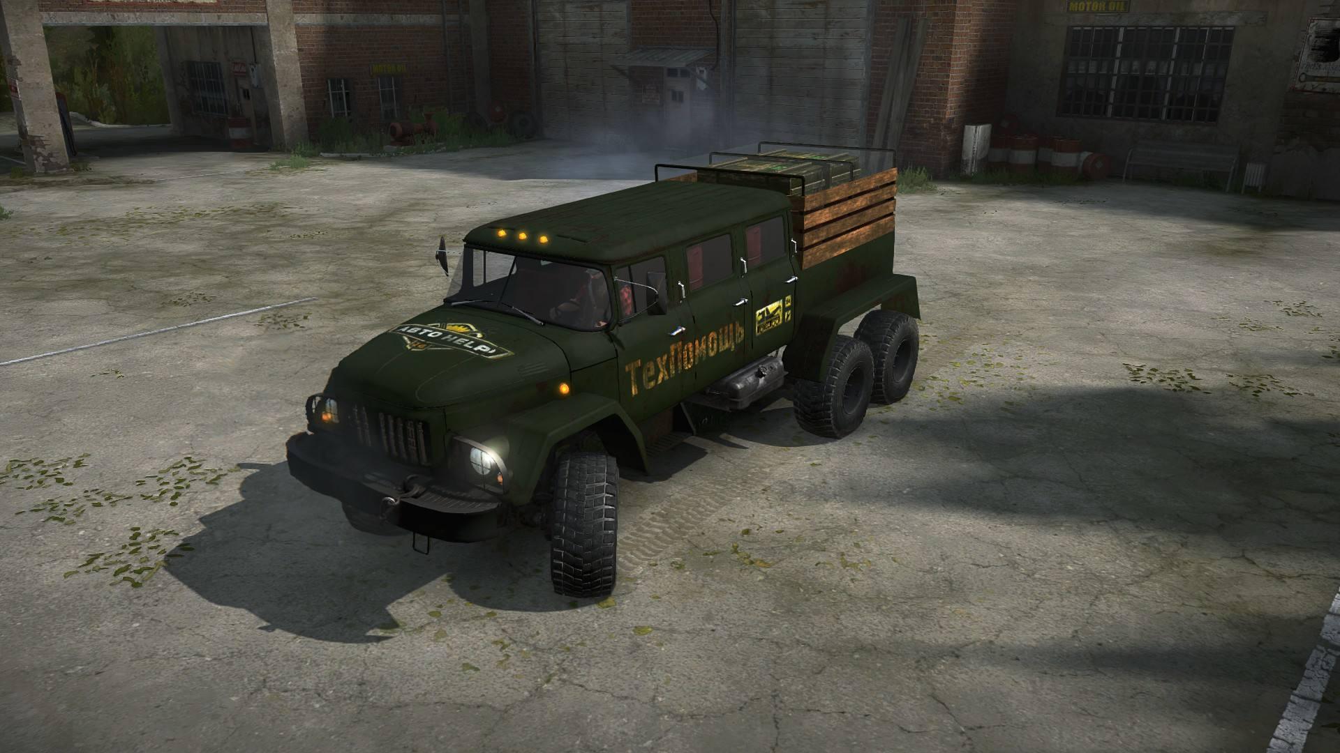 Зил-131 ТехПомощь