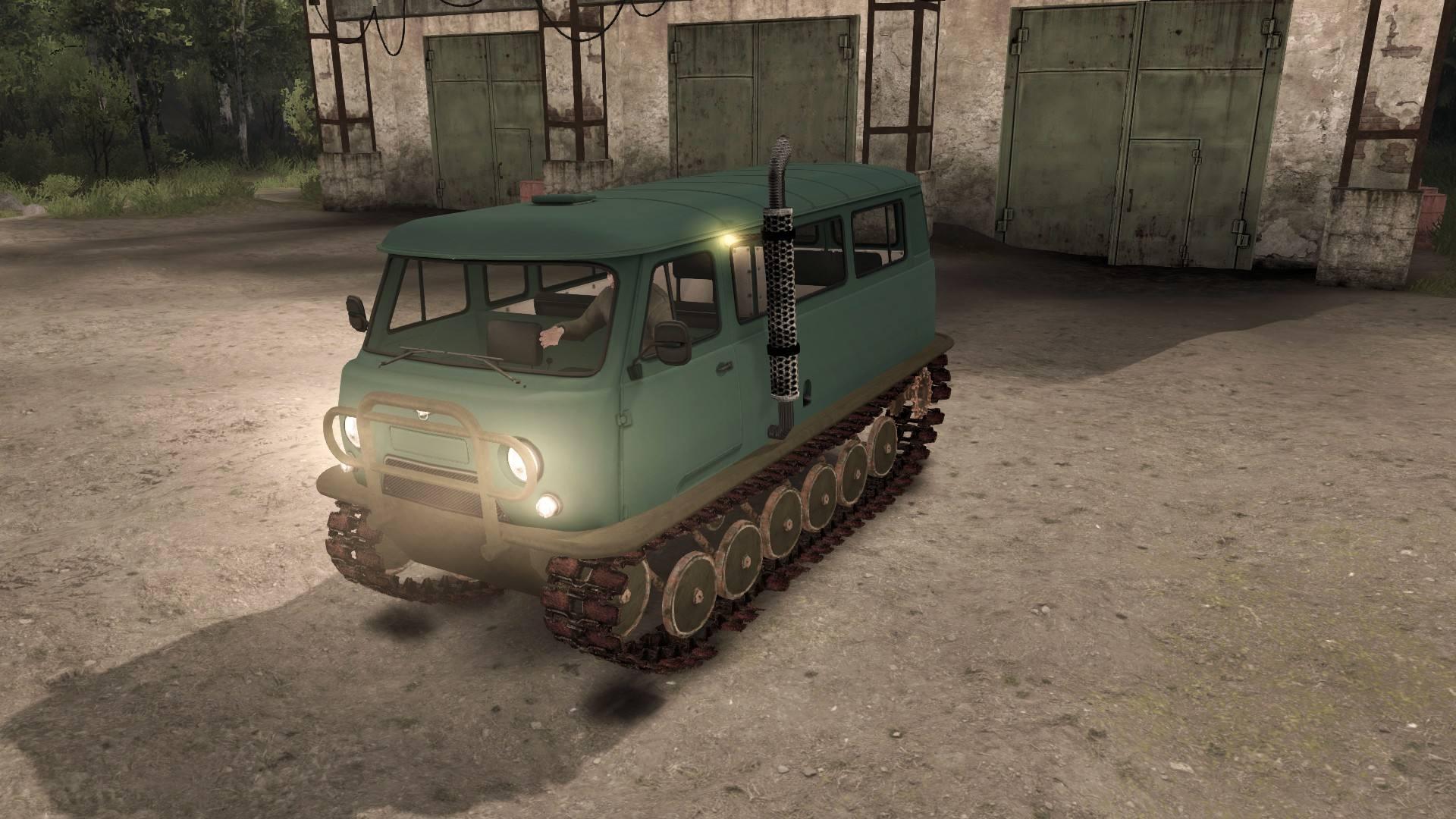 ЗВМ-2411 П «Узола»