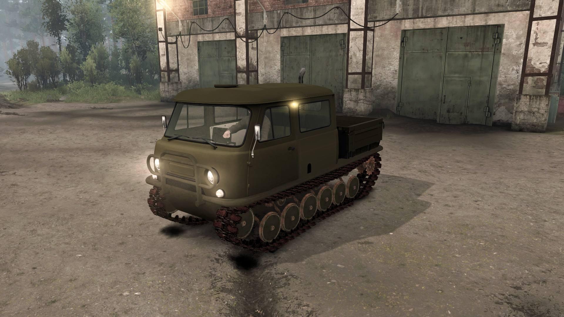ЗВМ-2411 ГП «Узола»