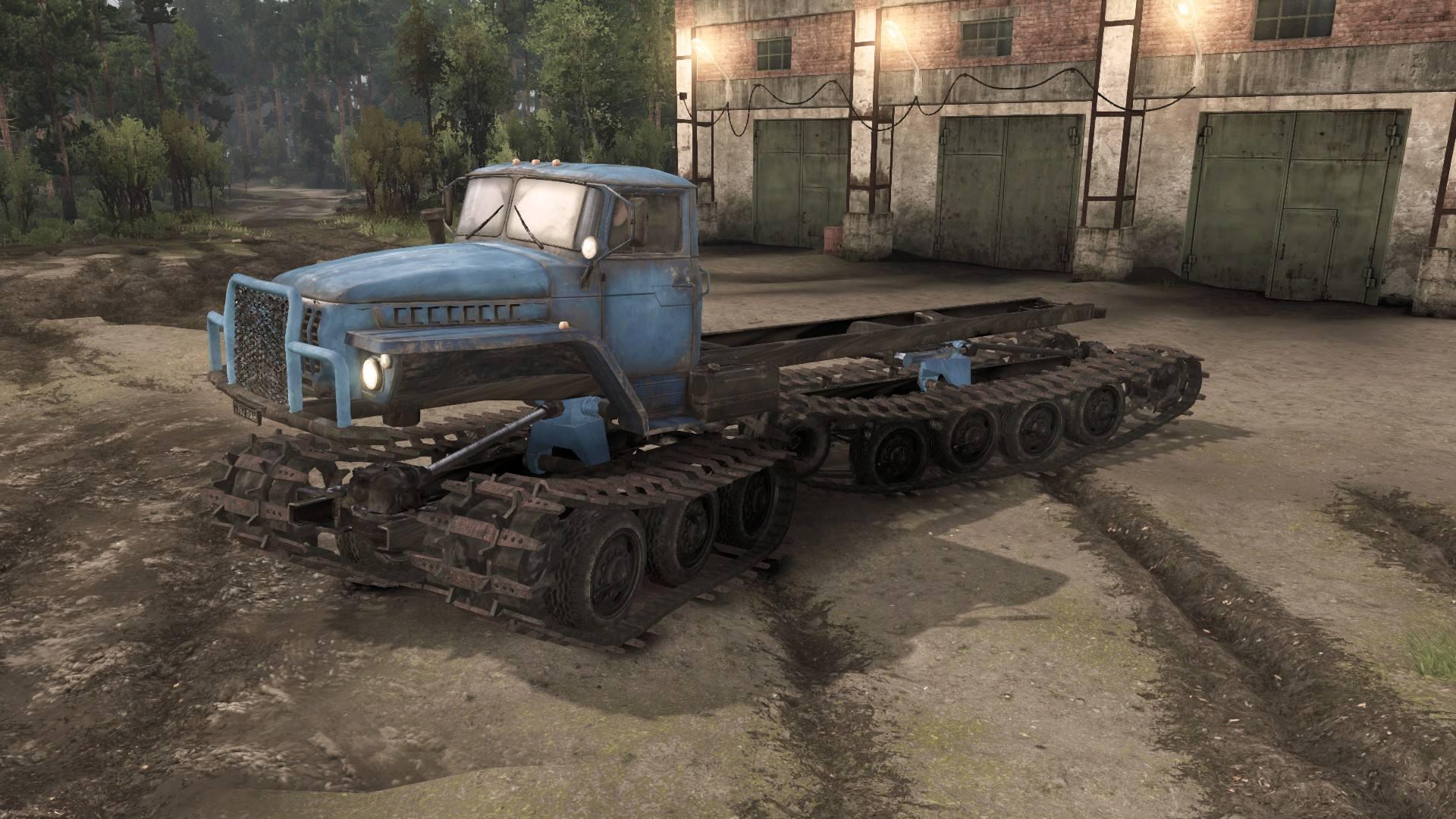 Урал-5920 (ГСБТ)
