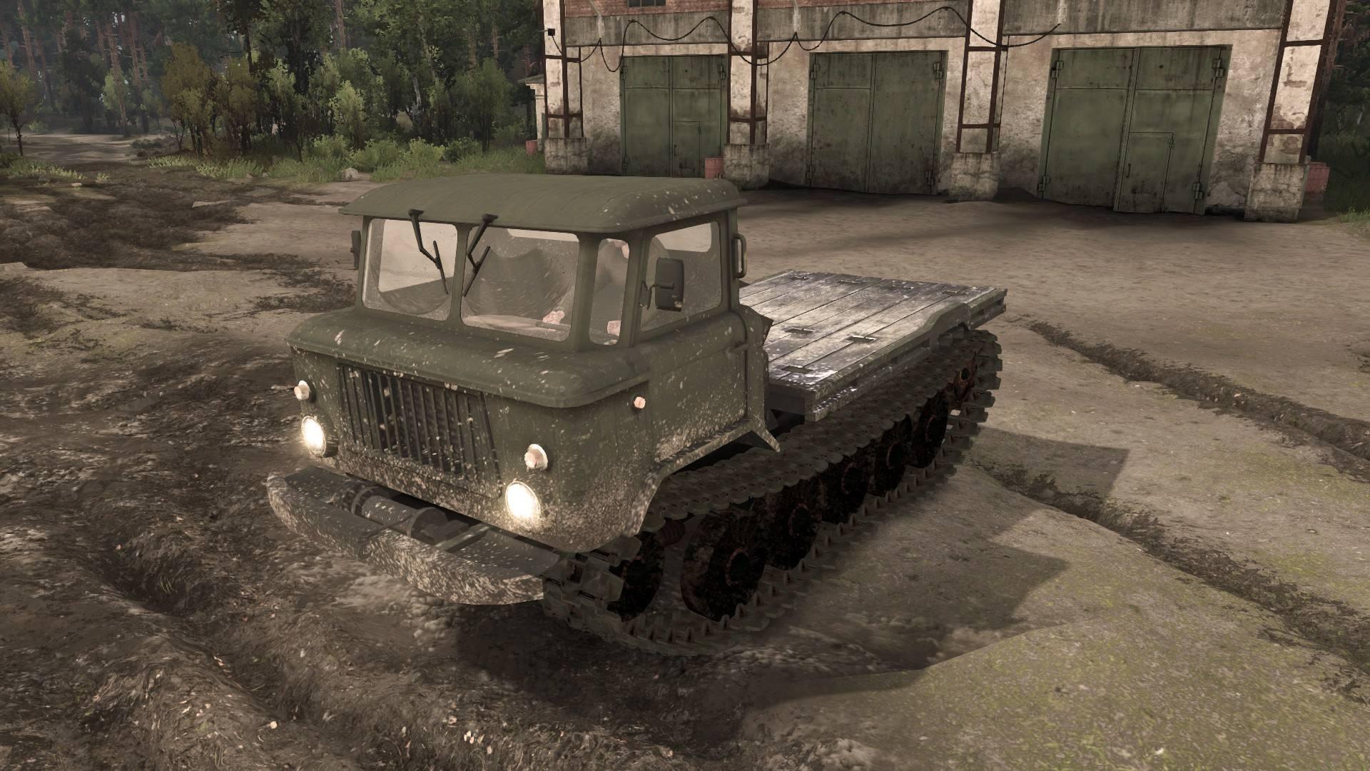 ГАЗ-66 ЧЕТРА