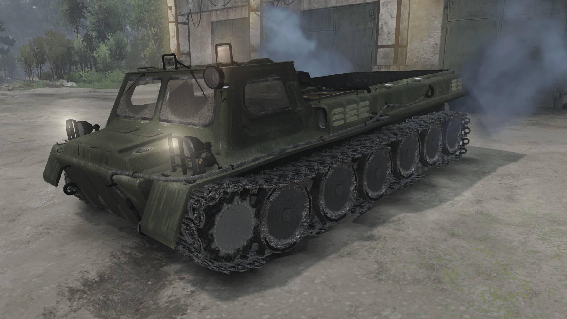 ГТ-СМ (ГАЗ-71)