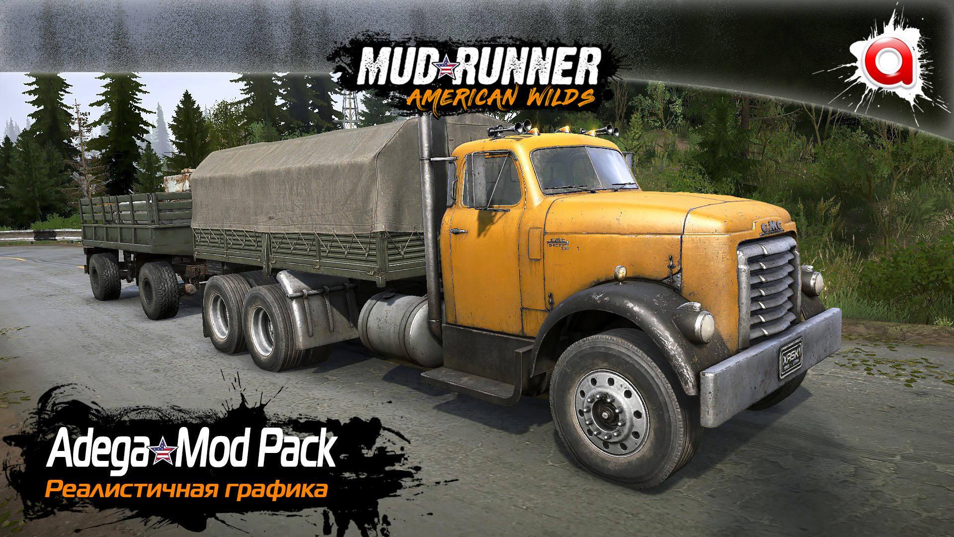 Реалистичная графика Adega Mod Pack