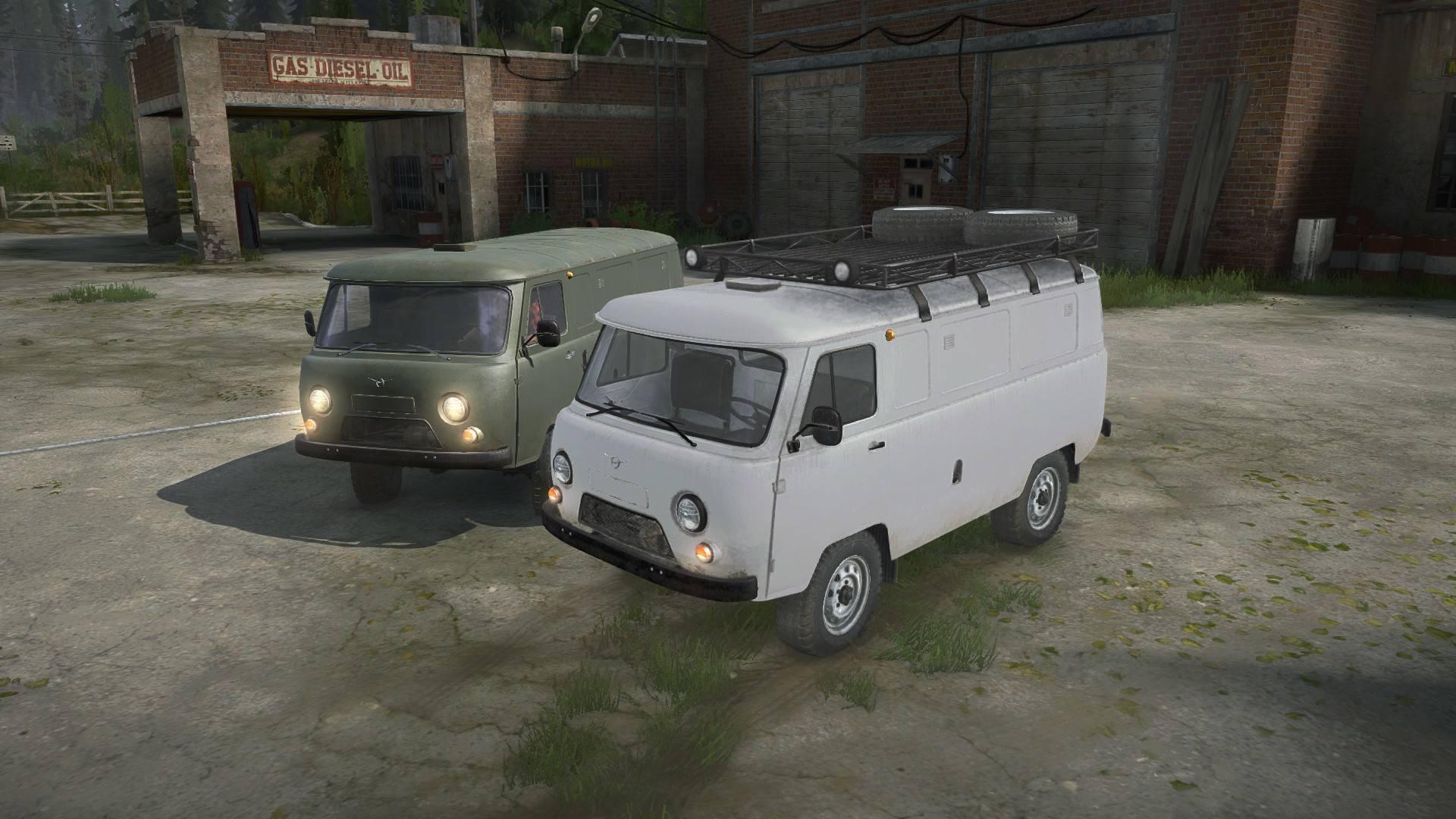 УАЗ-452 (3741) «Буханка»
