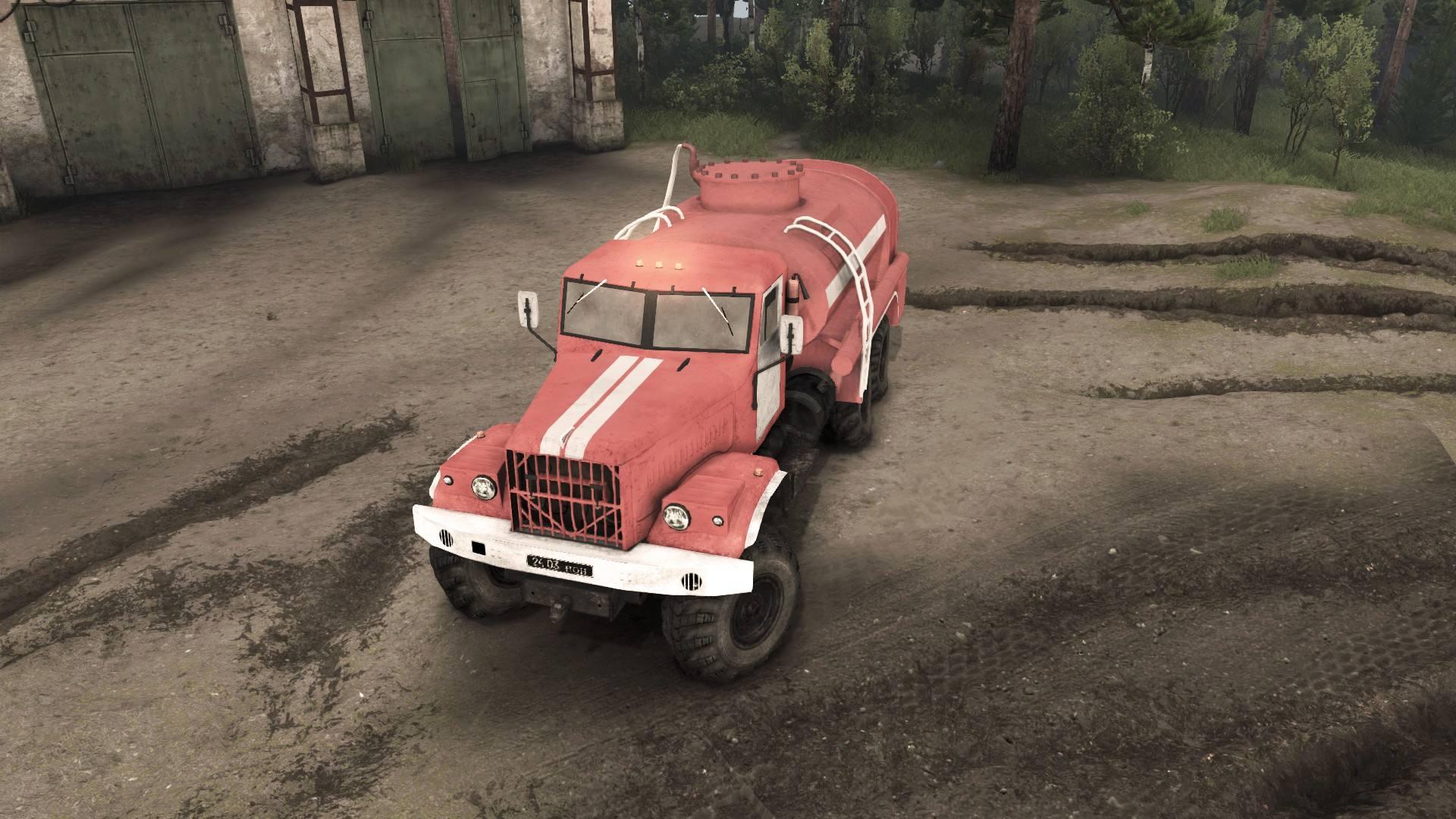 Краз-255Б АЦ 8.5