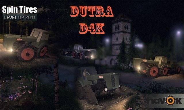 DUTRA D4K и Прицеп