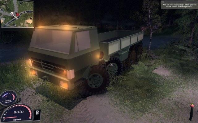 Мега пак грузовиков