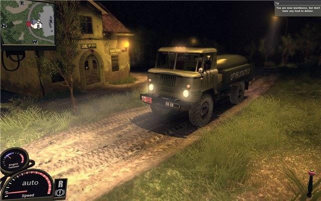 ГАЗ 66 Огнеопасно