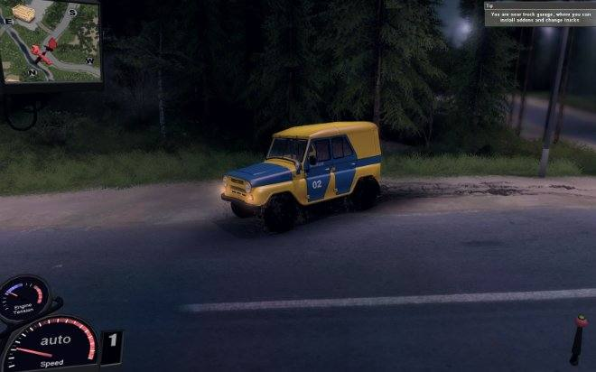"УАЗ 469 ""милиция 02"""