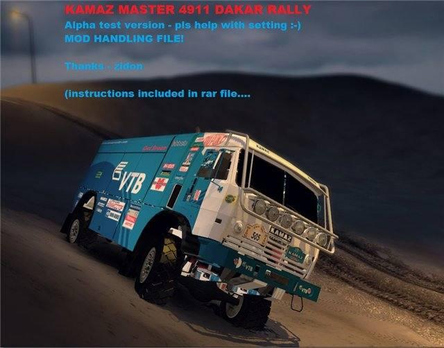 KAMAZ MASTER 4911 Dakar rally