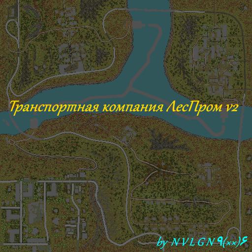 Карта «Транспортная компания ЛесПром v2»