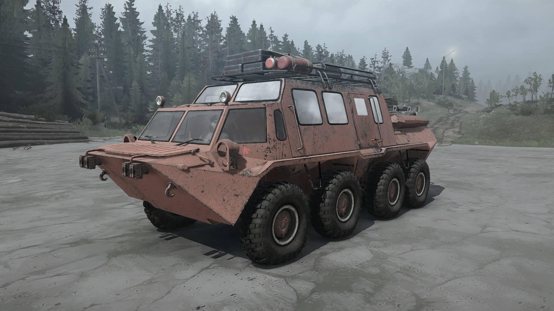 Скины для ГАЗ 59037