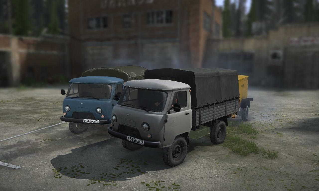 УАЗ-452 Бортовой