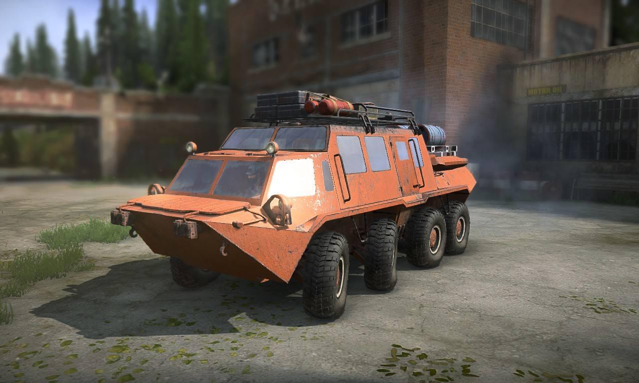 ГАЗ-59037