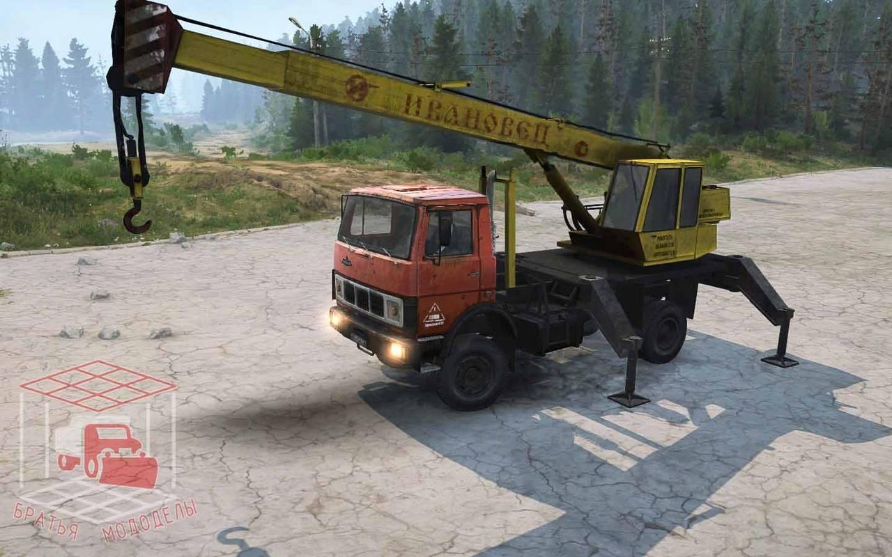 Сборка МАЗ-5337