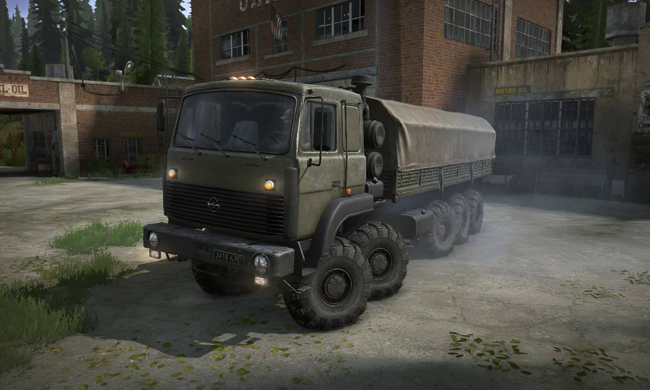 Урал-692341