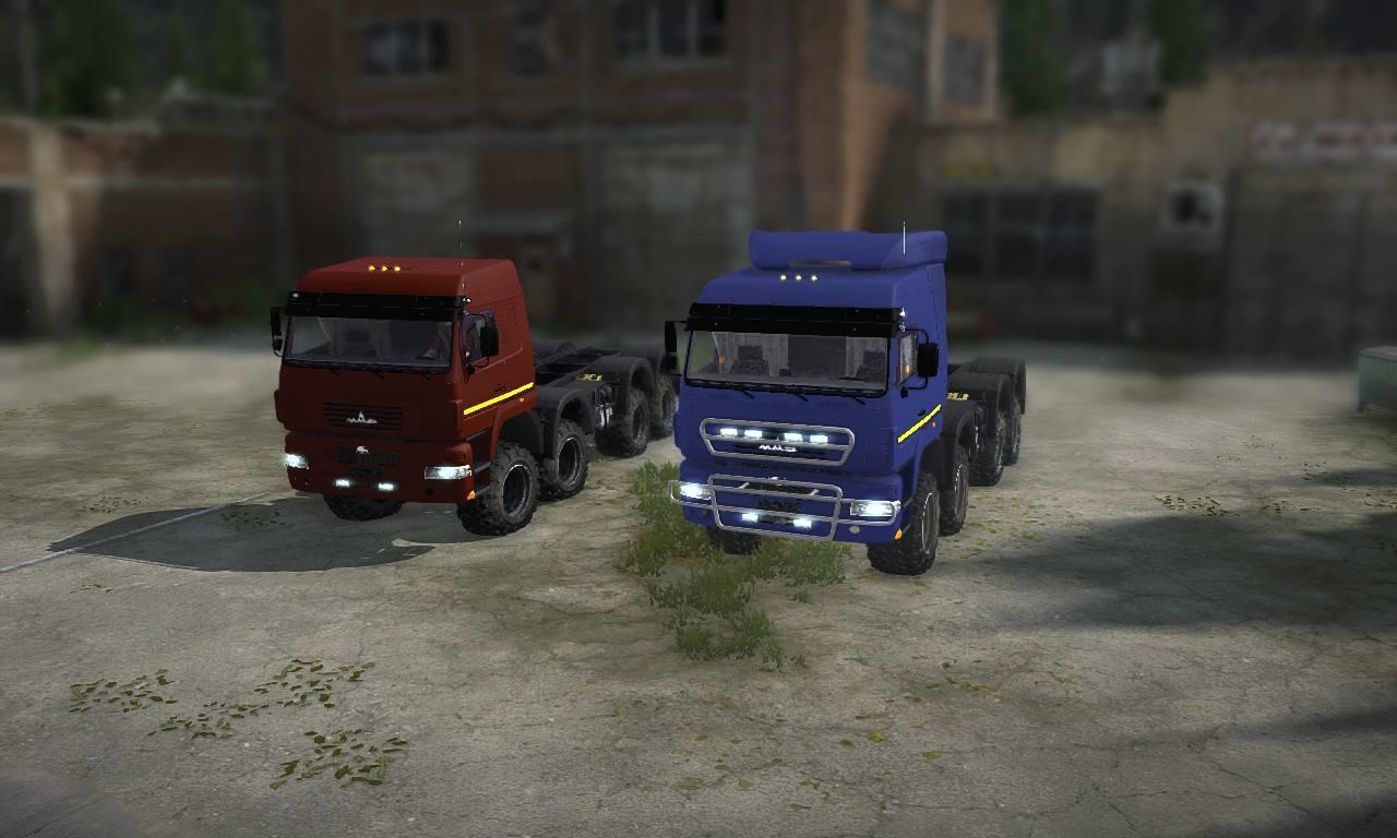 МАЗ-6516B9